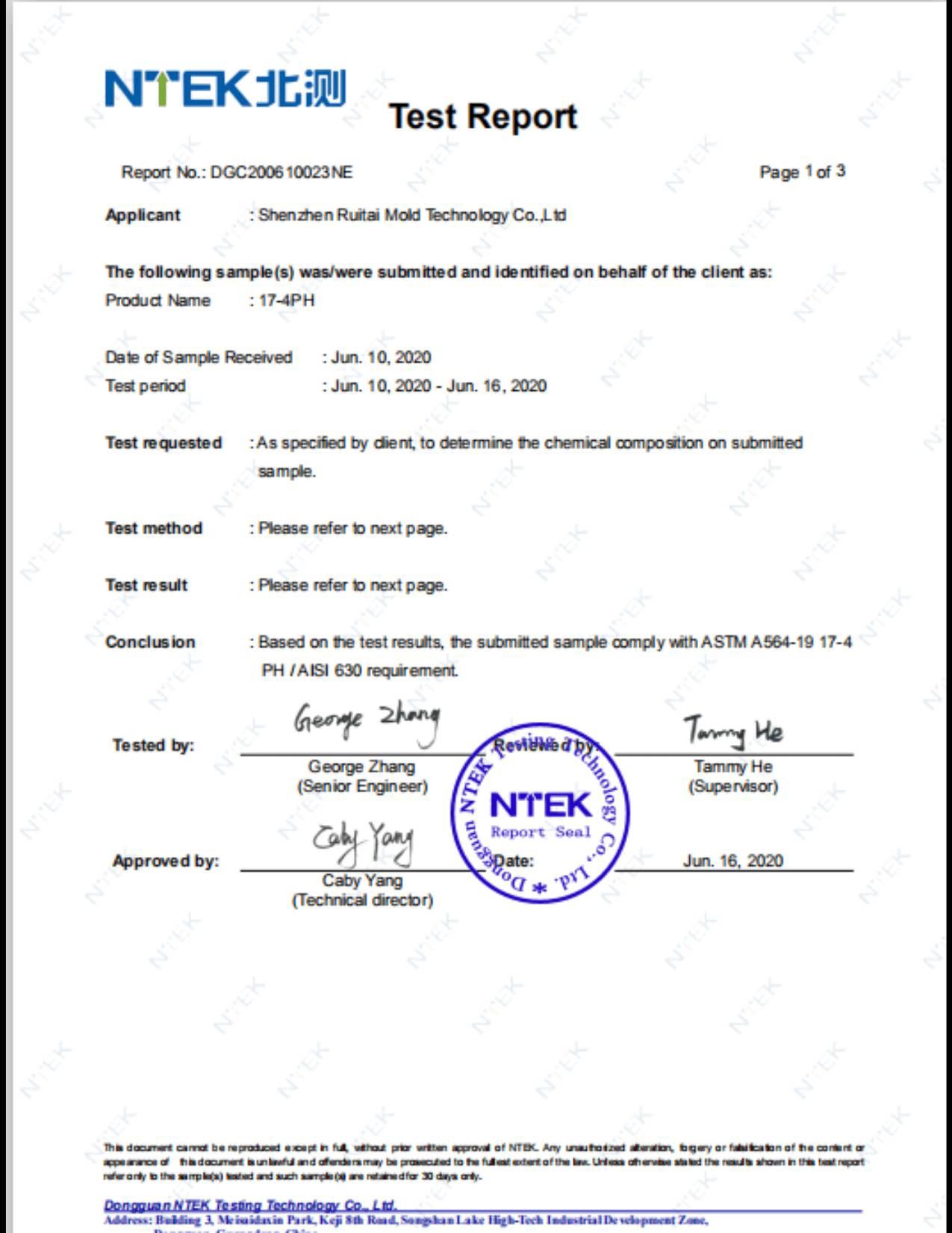sheet metal processing certification